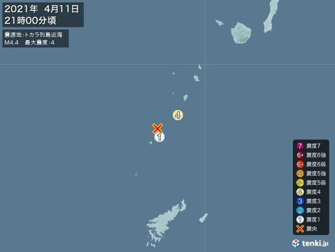 地震情報(2021年04月11日21時00分発生)