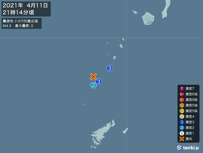 地震情報(2021年04月11日21時14分発生)