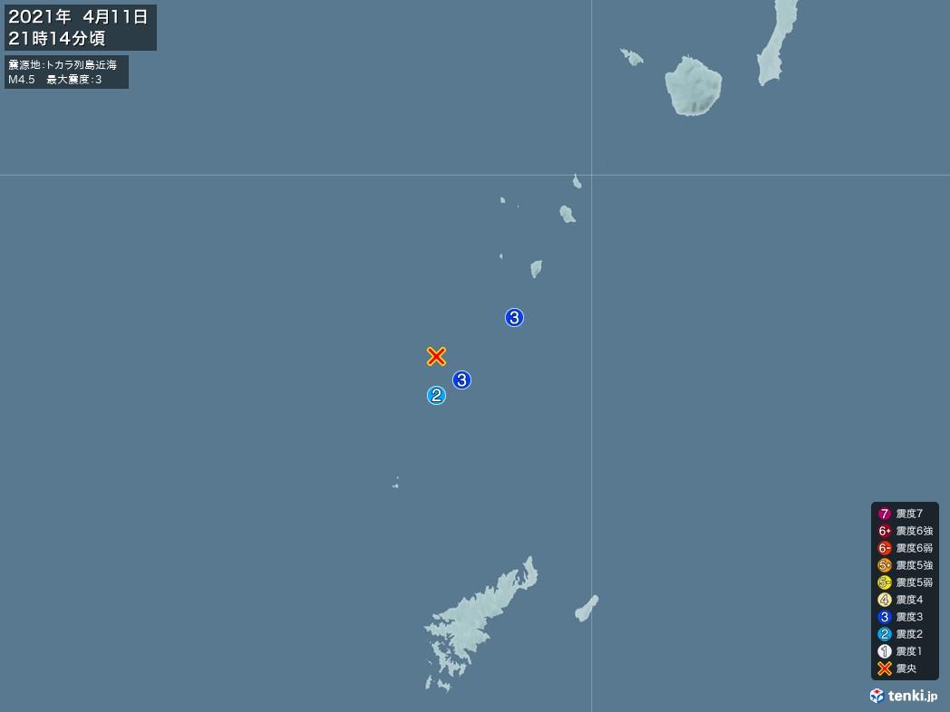 地震情報 2021年04月11日 21時14分頃発生 最大震度:3 震源地:トカラ列島近海(拡大画像)