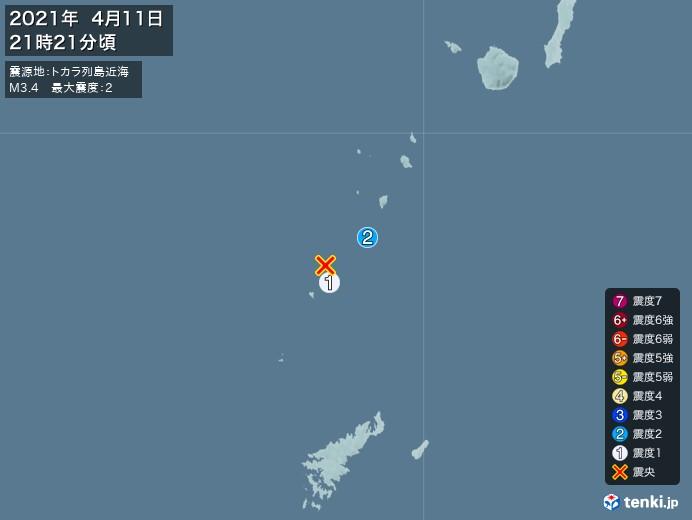 地震情報(2021年04月11日21時21分発生)