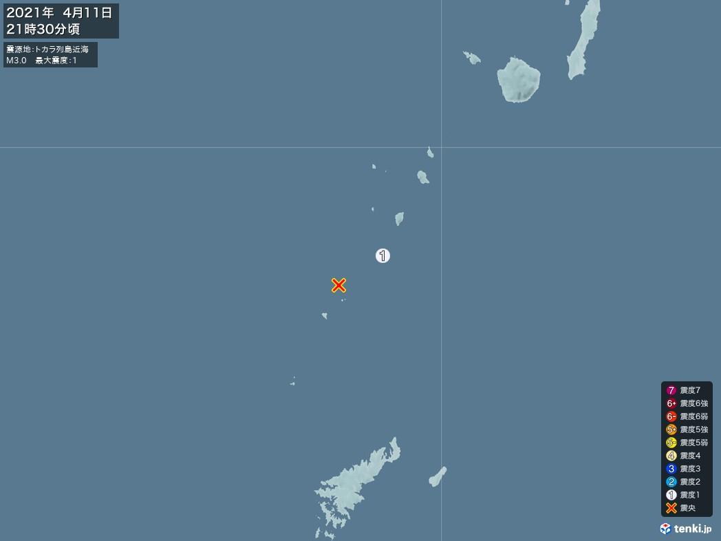 地震情報 2021年04月11日 21時30分頃発生 最大震度:1 震源地:トカラ列島近海(拡大画像)