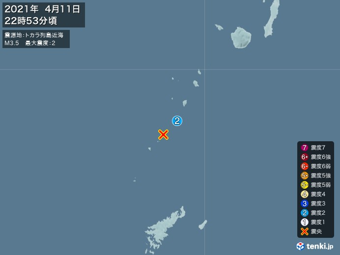 地震情報(2021年04月11日22時53分発生)