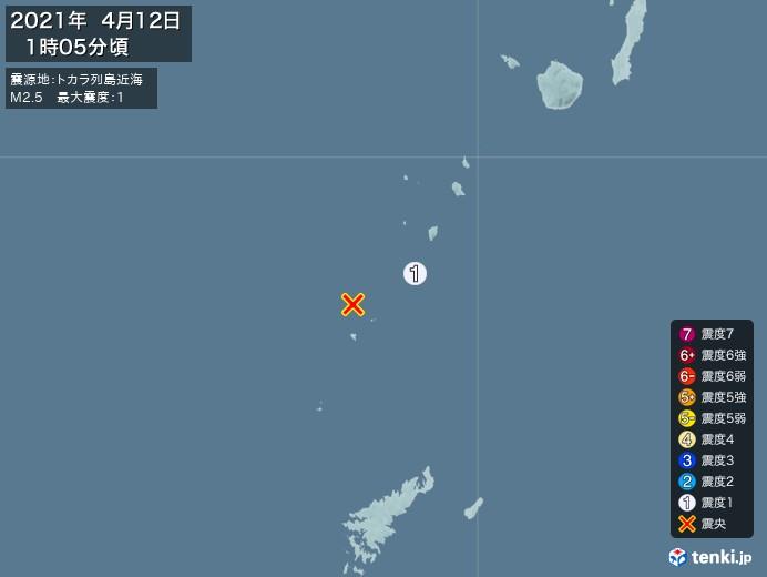 地震情報(2021年04月12日01時05分発生)