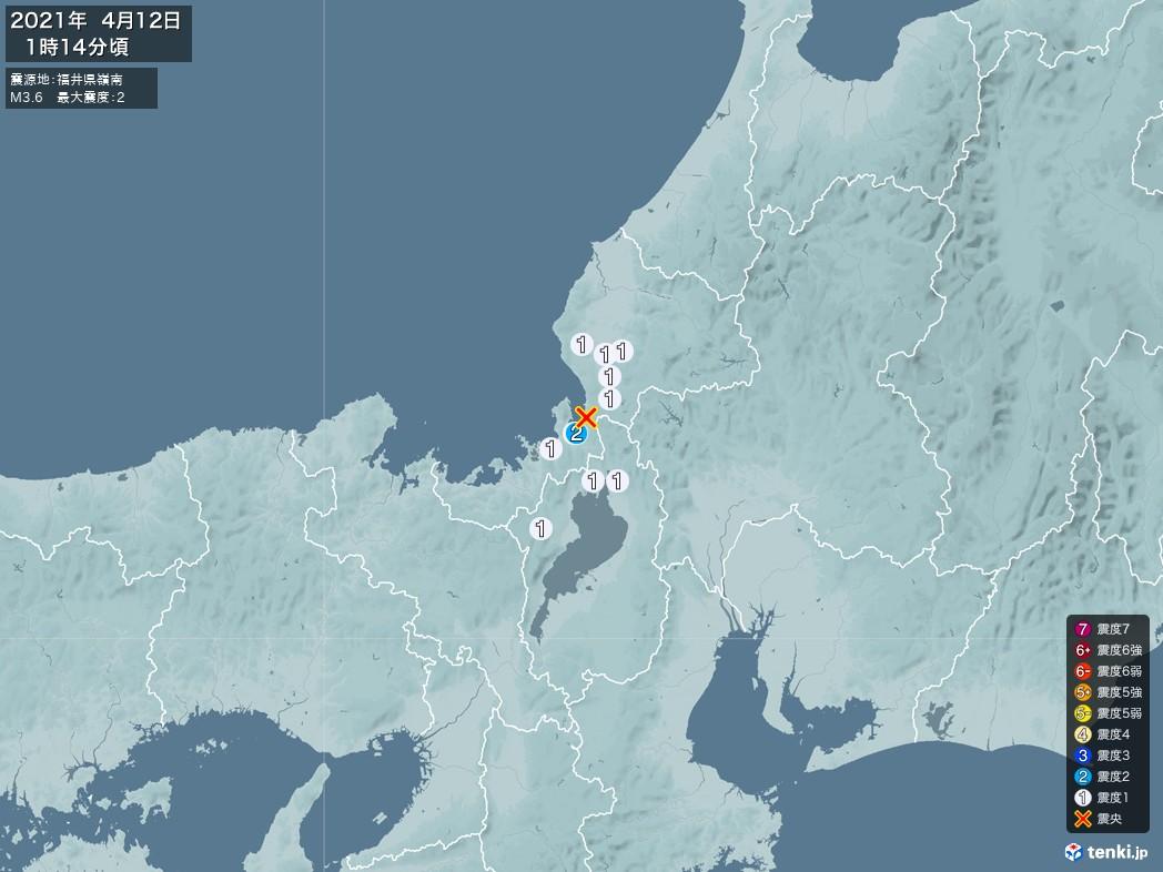 地震情報 2021年04月12日 01時14分頃発生 最大震度:2 震源地:福井県嶺南(拡大画像)