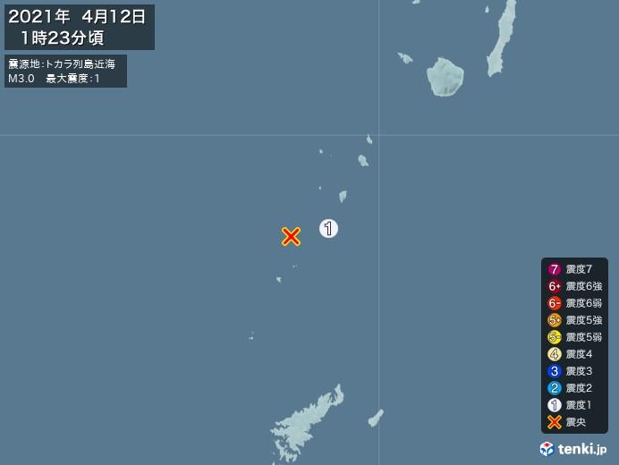 地震情報(2021年04月12日01時23分発生)