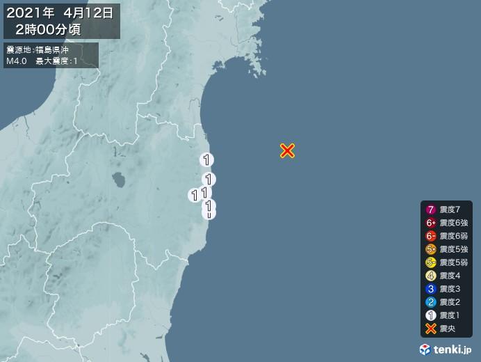 地震情報(2021年04月12日02時00分発生)