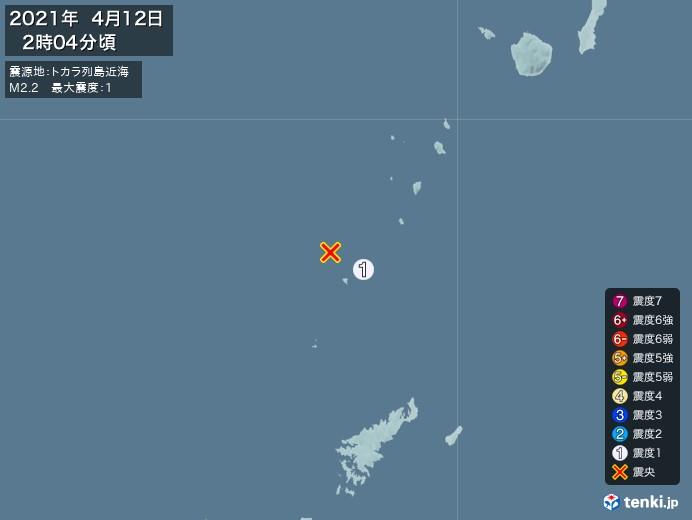 地震情報(2021年04月12日02時04分発生)