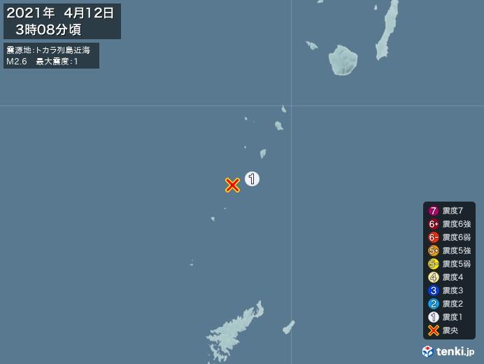地震情報(2021年04月12日03時08分発生)