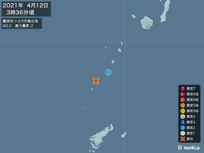 地震情報(2021年04月12日03時36分発生)