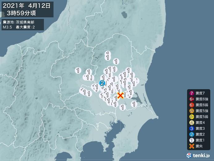 地震情報(2021年04月12日03時59分発生)
