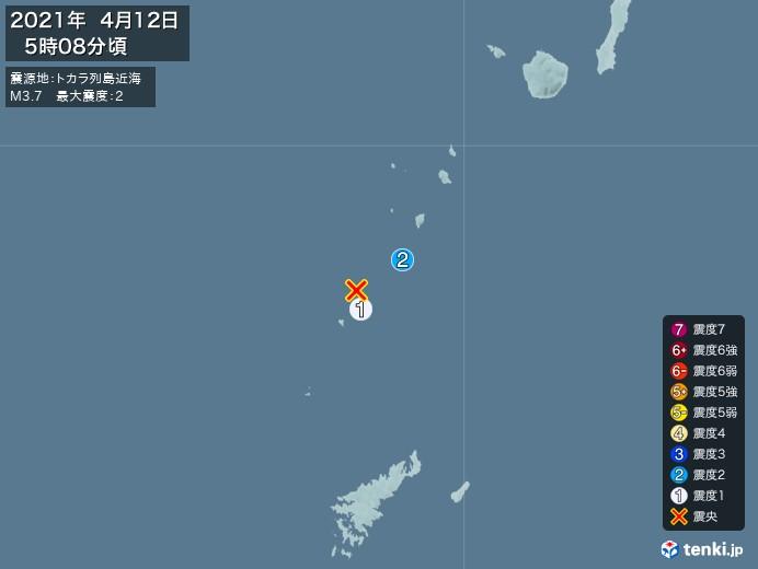 地震情報(2021年04月12日05時08分発生)