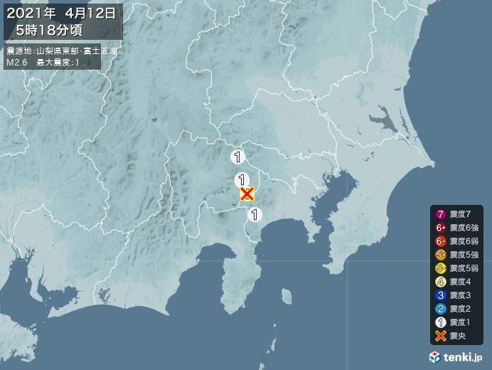 地震情報(2021年04月12日05時18分発生)