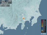 2021年04月12日05時18分頃発生した地震
