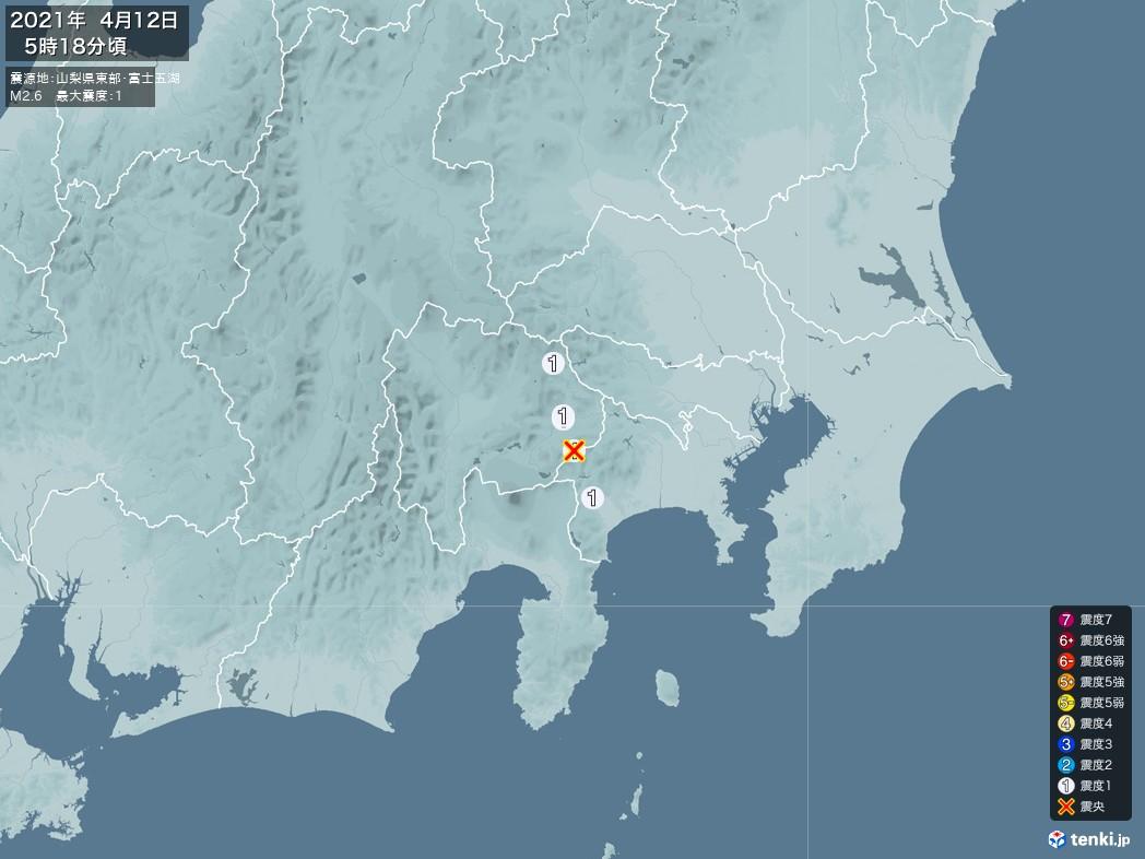 地震情報 2021年04月12日 05時18分頃発生 最大震度:1 震源地:山梨県東部・富士五湖(拡大画像)