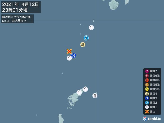 地震情報(2021年04月12日23時01分発生)