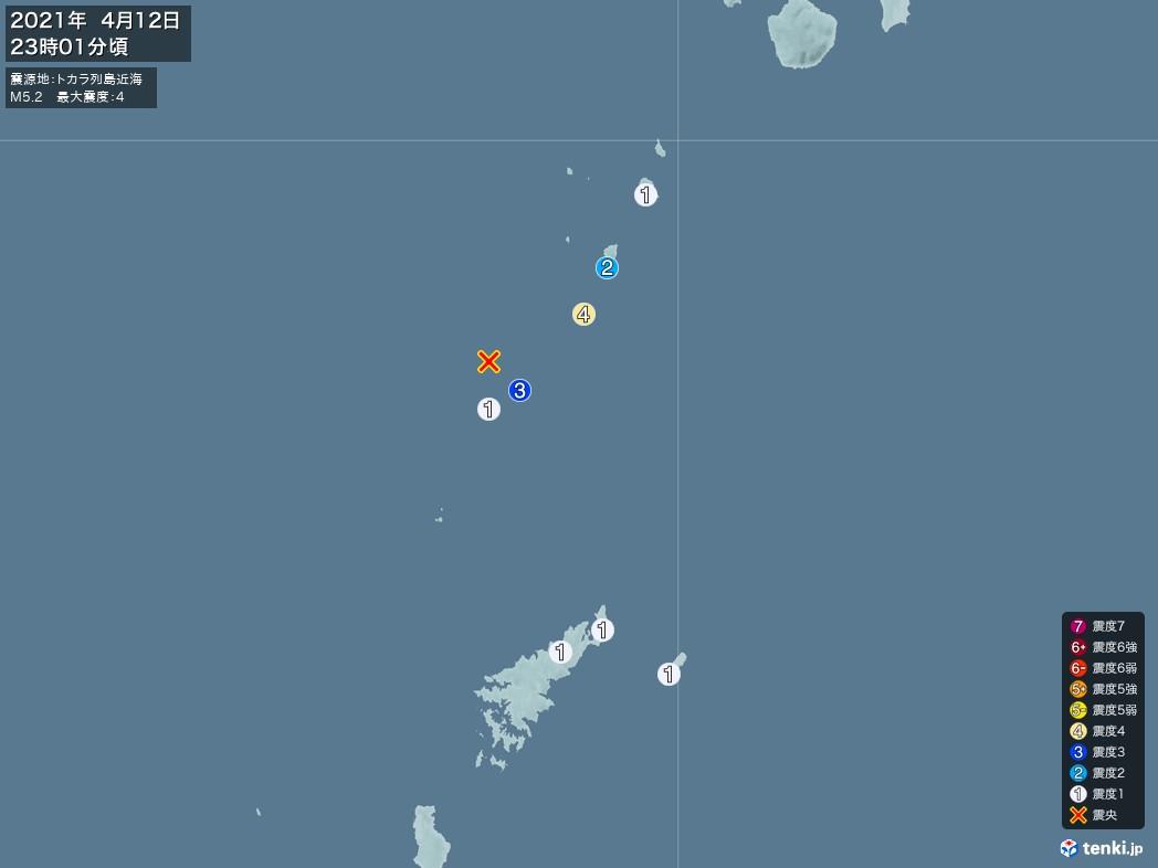 地震情報 2021年04月12日 23時01分頃発生 最大震度:4 震源地:トカラ列島近海(拡大画像)