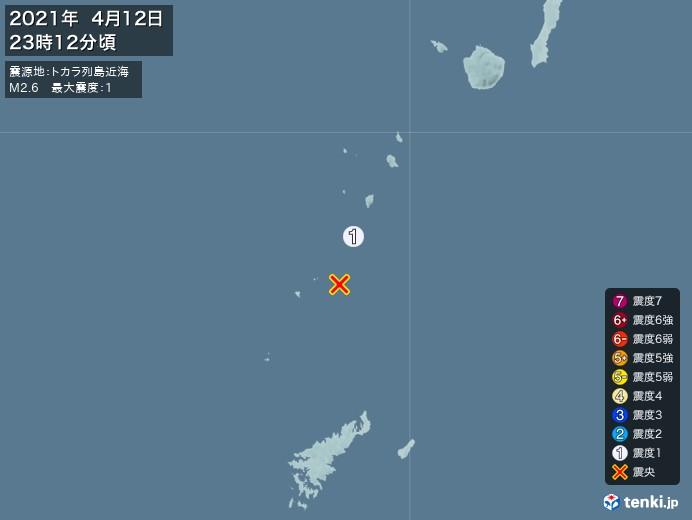 地震情報(2021年04月12日23時12分発生)