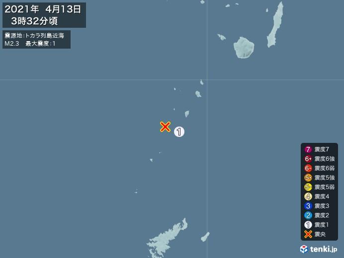 地震情報(2021年04月13日03時32分発生)