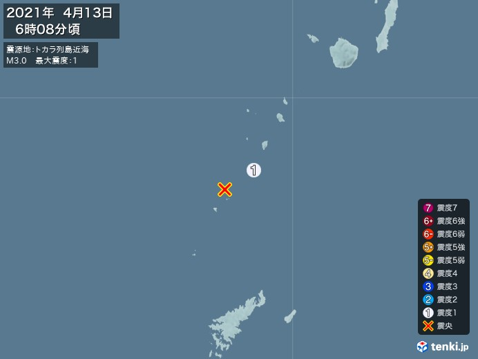 地震情報(2021年04月13日06時08分発生)