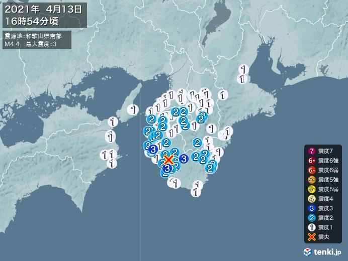 地震情報(2021年04月13日16時54分発生)