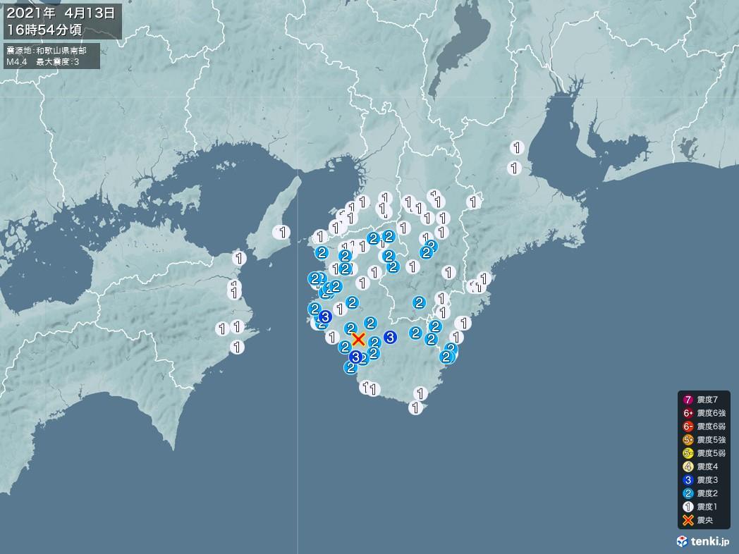 地震情報 2021年04月13日 16時54分頃発生 最大震度:3 震源地:和歌山県南部(拡大画像)