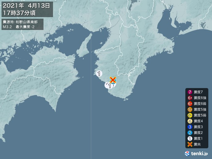 地震情報(2021年04月13日17時37分発生)