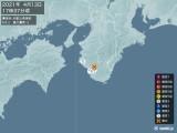 2021年04月13日17時37分頃発生した地震