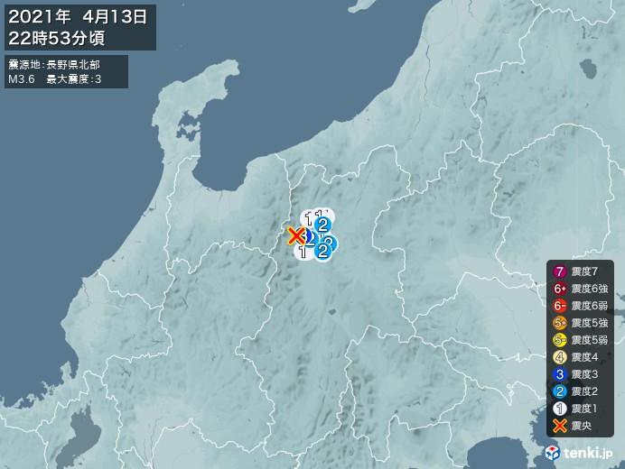 地震情報(2021年04月13日22時53分発生)