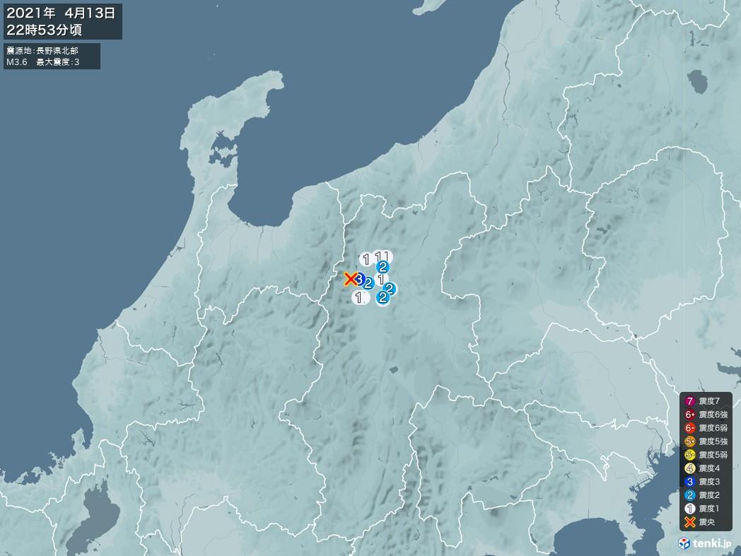 地震情報 2021年04月13日 22時53分頃発生 最大震度:3 震源地:長野県北部(拡大画像)