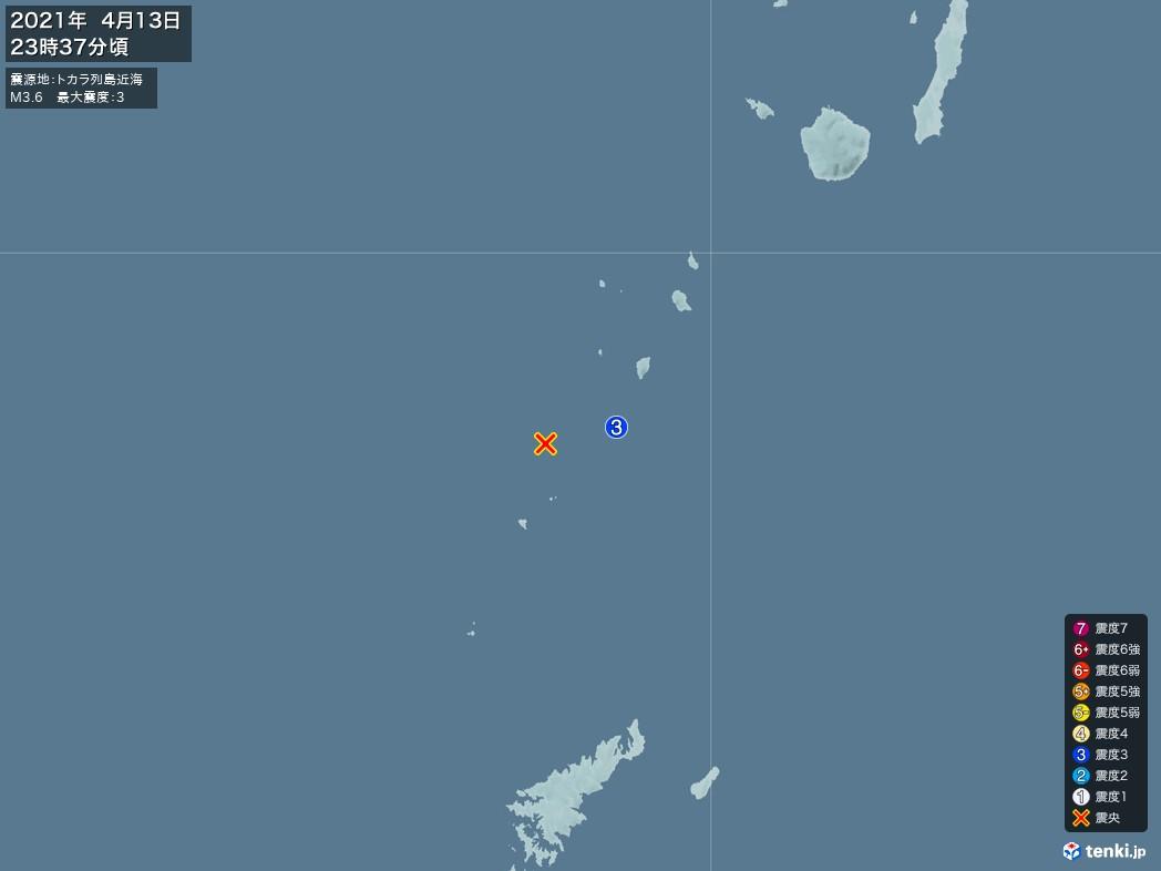 地震情報 2021年04月13日 23時37分頃発生 最大震度:3 震源地:トカラ列島近海(拡大画像)