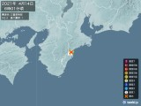 2021年04月14日06時01分頃発生した地震