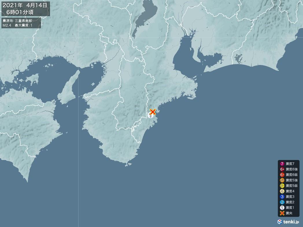 地震情報 2021年04月14日 06時01分頃発生 最大震度:1 震源地:三重県南部(拡大画像)