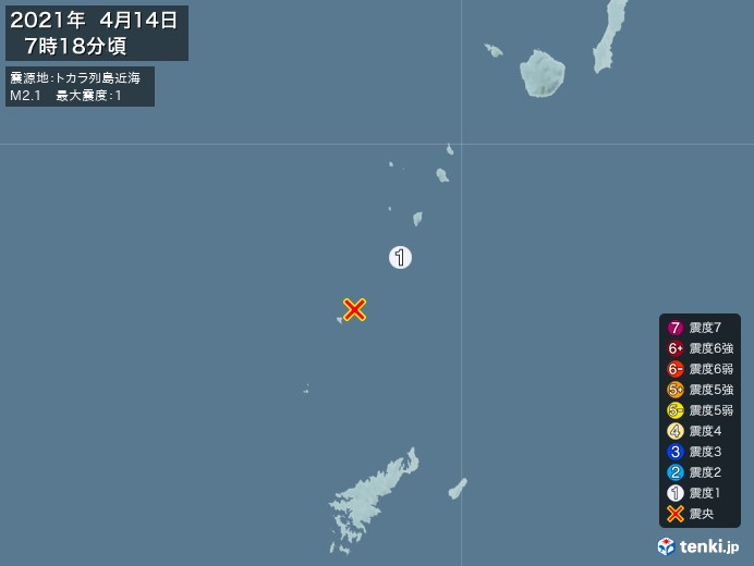 地震情報(2021年04月14日07時18分発生)