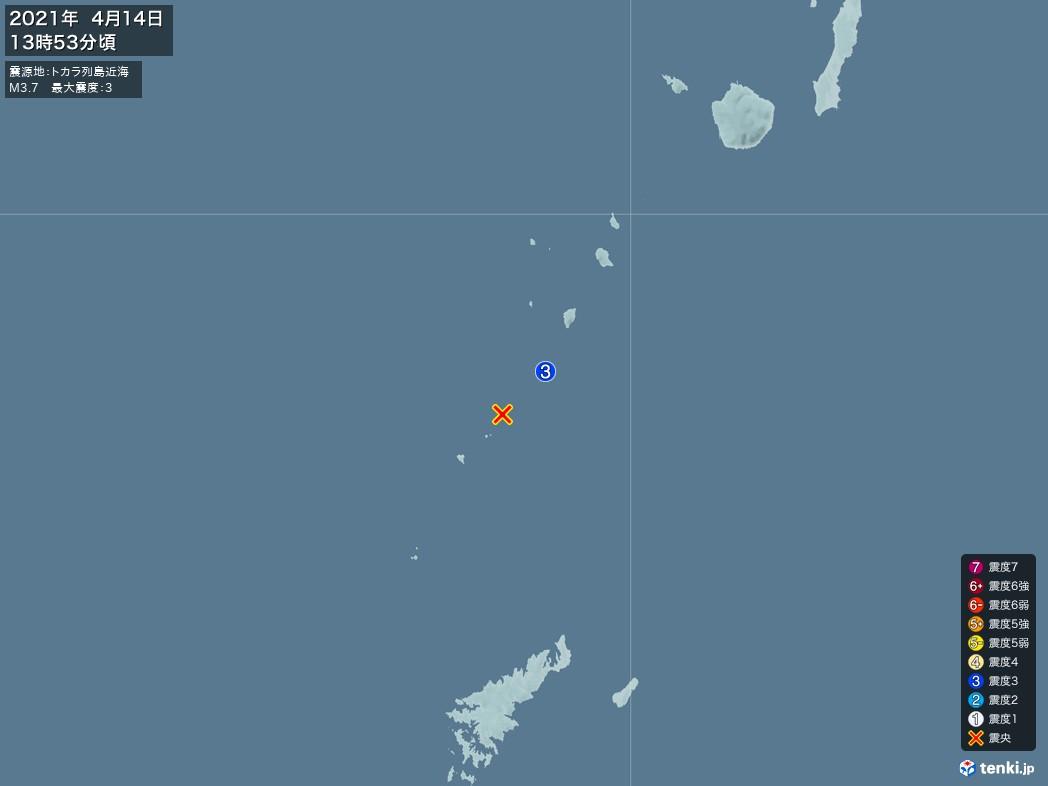 地震情報 2021年04月14日 13時53分頃発生 最大震度:3 震源地:トカラ列島近海(拡大画像)