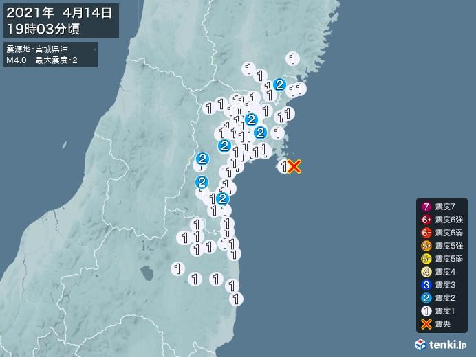 地震情報(2021年04月14日19時03分発生)