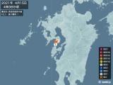2021年04月15日04時38分頃発生した地震