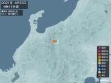 2021年04月15日09時11分頃発生した地震