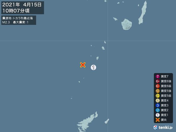 地震情報(2021年04月15日10時07分発生)