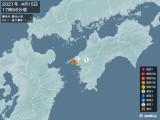 2021年04月15日17時56分頃発生した地震