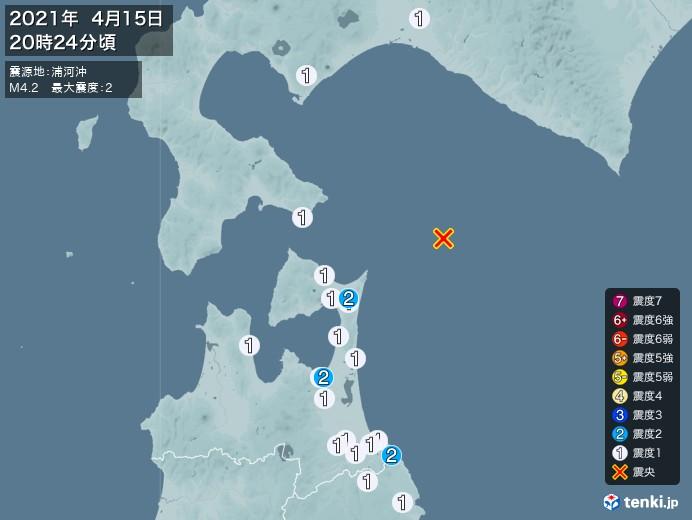 地震情報(2021年04月15日20時24分発生)