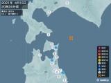 2021年04月15日20時24分頃発生した地震