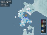2021年04月16日05時47分頃発生した地震