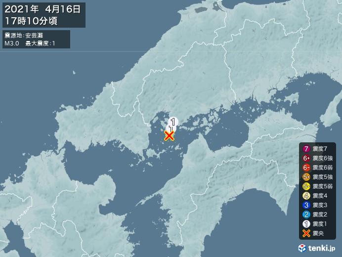 地震情報(2021年04月16日17時10分発生)