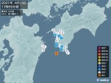 2021年04月16日17時55分頃発生した地震