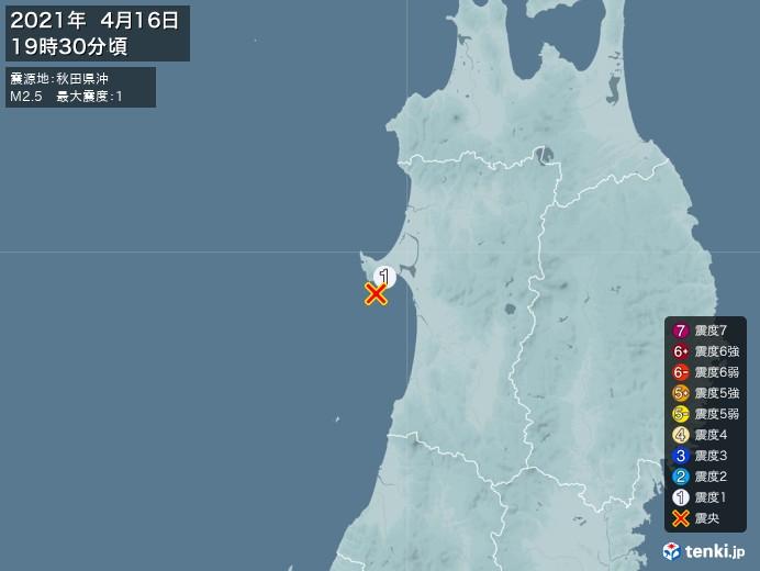 地震情報(2021年04月16日19時30分発生)