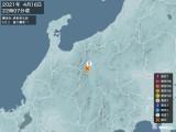 2021年04月16日22時07分頃発生した地震