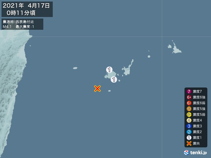 地震情報(2021年04月17日00時11分発生)