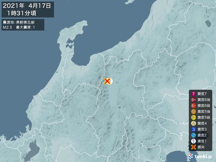 地震情報(2021年04月17日01時31分発生)