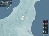 2021年04月17日14時45分頃発生した地震