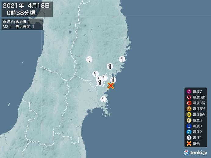 地震情報(2021年04月18日00時38分発生)